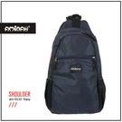 簡約率性 街頭時尚 百搭輕便 單肩側背包 / 斜背/ 後背  藍色  AMINAH~【am-0133】