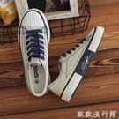 小白鞋 2021年新款帆布鞋女鞋子夏季薄款ulzzang百搭學生小白鞋韓版板鞋 歐歐