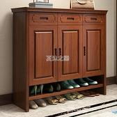 鞋架櫃 鞋柜鞋架門口實木家用簡易多層防塵收納柜子經濟型收納神器置物柜