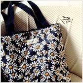 《花花創意会社》【H3753】外流.TABASA好美雛菊黑色鋪棉棉背方包