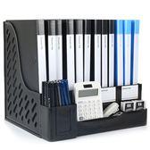 快速出貨-檔筐收納書框塑膠書架辦公室用桌面用品三合一多層簡易桌上學生【限時八九折】