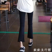 微喇牛仔褲 小個子八分微喇叭牛仔褲女2020春秋季薄款高腰寬鬆顯瘦直筒九分褲 歐歐