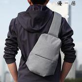 單肩包男斜挎學生休閒包運動胸包