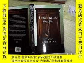 二手書博民逛書店外文書罕見PAPA MAMA SOY GAY 爸爸媽媽,我是同性戀Y203004