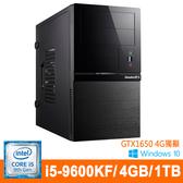 Genuine捷元 GP888-9K-1T 九代 i5 外型酷黑銀亮,機構紮實穩重