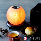 【鹽夢工場】創意造型鹽燈-蘋果精油燈 (玫瑰)