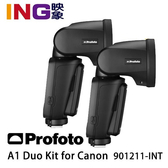 Profoto A1 Duo Kit 雙燈套組 機頂閃光燈 Canon (901211) 佑晟公司貨 迷你機頂棚燈