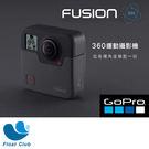 【即將上市】GoPro Fusion 360度運動攝影機 VR相機 球型影像無縫接合 革命性新產品