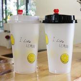 磨砂注塑杯500/700ml一次性杯子加厚奶茶塑料杯水果汁飲料杯帶蓋【無趣工社】