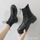 馬丁靴黑色馬丁靴女新款瘦瘦靴厚底春秋單靴繫帶英倫風機車靴 快速出貨