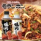 日本 Moranbong 燒肉醬 520...