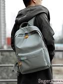 後背包 新款後背包男士旅行休閒書包中學生初中生潮大學生電腦背包男