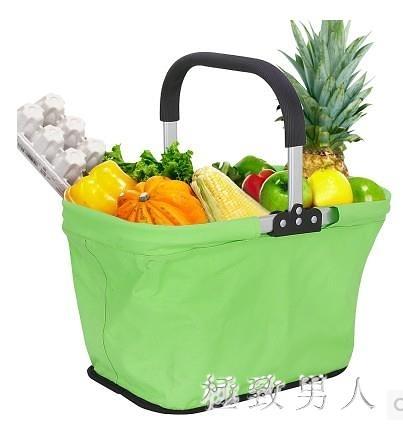 超市購物籃市場果蔬折疊手提籃大號水果收納籃便攜戶外野餐籃 LJ5151【極致男人】