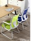 電腦椅百深電腦椅家用電腦椅子舒適轉椅現代簡約人體工學遊戲靠背座椅 LX 智慧e家 新品