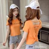 小心機上衣 短袖T恤女2020夏季新款韓版修身心機設計感印花露背打結短款上衣