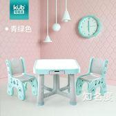 兒童學習桌椅 幼兒園桌椅寶寶玩具學習寫字桌兒童桌子小椅子套裝塑料家用T 2色