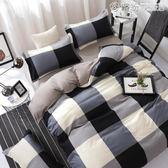 被套 床單單件三件套學生宿舍單人1.5米被單 床上純棉被套雙人1.8m被罩 繽紛創意家居