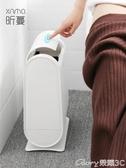 垃圾桶衛生間垃圾桶北歐廁所按壓式客廳臥室創意筒有蓋廚房家用大號紙簍LX榮耀 新品
