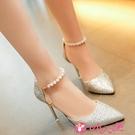 高跟涼鞋 涼鞋女夏季2021新款韓版百搭珍珠一字扣帶尖頭性感細跟高跟鞋單鞋 小天使 99免運