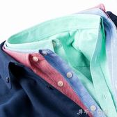 男裝商務牛津紡免燙青年男士長袖襯衫時尚帥氣潮男生襯衣消費滿一千現折一百