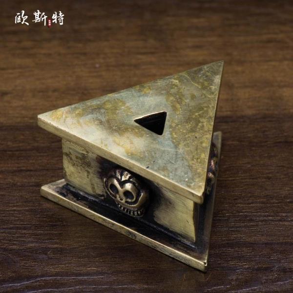 藏傳佛具用品 密宗供具尼泊爾手工藝品銅底座金剛撅
