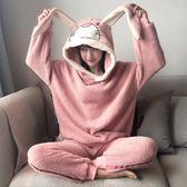 夏 女裝韓版毛絨可愛家居服套裝兔耳朵長袖連帽睡衣 睡褲兩件套 藍嵐