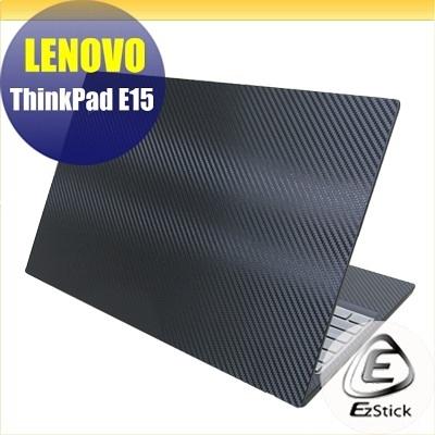 【Ezstick】Lenovo ThinkPad E15 黑色立體紋機身貼 (含上蓋貼、鍵盤週圍貼) DIY包膜