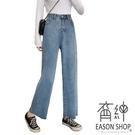 EASON SHOP(GW5008)實拍百搭款水洗丹寧毛邊抽鬚多口袋收腰牛仔褲女高腰長褲直筒九分褲顯瘦休閒褲藍
