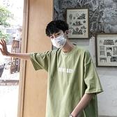 潮流夏季印花T恤男短袖學生休閒百搭上衣圓領寬鬆半袖打底衫