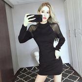 秋裝女2018新款主播性感網紗拼接透視露肩緊身包臀打底針織連衣裙