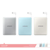 Samsung三星 原廠EB-PN915 行動電源 (11300mAh) / 原裝移動電源【全新盒裝】
