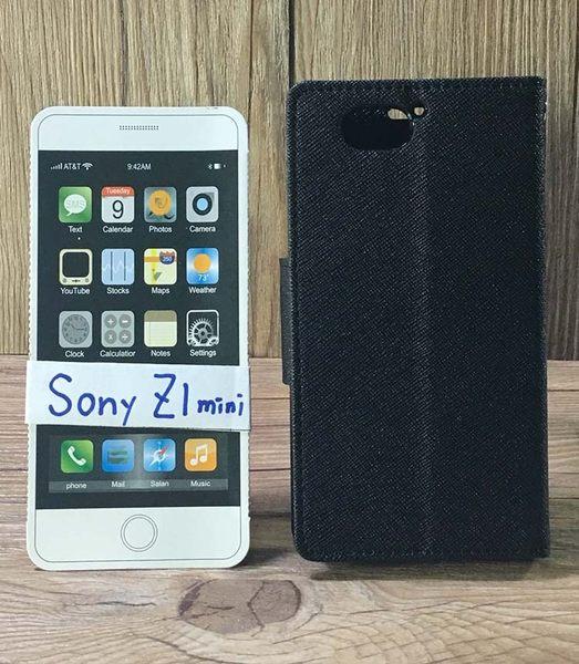 ◎福利品側翻皮套 Sony Xperia Z1 mini Compact D5503 撞色皮套 可立式 插卡 保護套 手機套