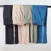 亞麻褲男夏季薄款休閒褲寬鬆直筒棉麻長褲子大碼麻布料系繩松緊腰