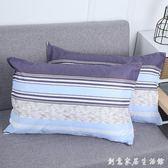 成人學生宿舍枕頭單人護頸枕芯帶枕套情侶簡約可愛卡通家用一只裝WD 創意家居生活館