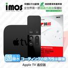 【愛瘋潮】Apple TV 遙控器 iM...