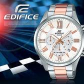EDIFICE EFV-500SG-7A 賽車錶 EFV-500SG-7AVUDF 熱賣中!