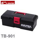 【奇奇文具】樹德SHUTER TB-901 專業用工具箱