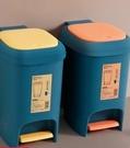 垃圾桶 家用垃圾桶腳踏式塑料廚房衛生間廁所客廳輕奢帶蓋北歐紙簍