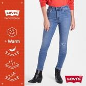 Levis 女款 721高腰緊身窄管牛仔褲 / WARM JEANS 機能保暖內刷毛 / 刷破補丁 / 彈性布料
