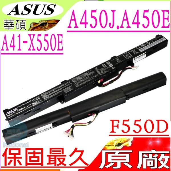 ASUS X550E 電池(原廠)-華碩  A41-X550E,A450E,A450J,A450JF,F550DP,F550D,X550E,F550,F550DL,F551L