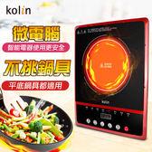 Kolin歌林 不挑鍋按鍵式微電腦 電陶爐/電磁爐/黑晶爐 KCS-SD1824 (1年保固)
