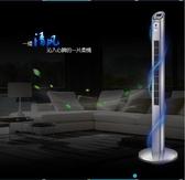220v塔扇電風扇遙控落地扇轉頁扇家用靜音臺式立式塔式無葉風扇YXS   潮流前線