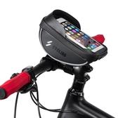 中性自行車包防潑水包觸屏手機包山地車前梁包騎行車把包