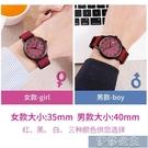 手錶女 女士森女系手錶女學生女款簡約氣質女生手錶小清新情侶手錶風