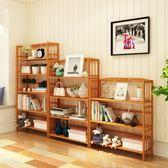 快速出貨-書櫃書架簡易學生創意書架桌上置物架現代簡約組合兒童小架子落地xw
