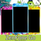 E68精品館 正版迪士尼 華碩 ZenFone Go 鋼化玻璃鋼膜 手機螢幕保護貼彩貼 米奇維尼怪獸大學 ZC500TG