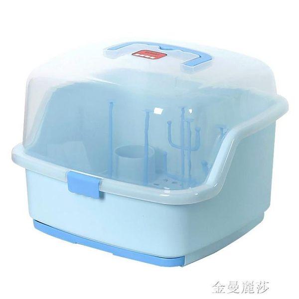 嬰兒奶瓶收納箱帶蓋防塵便攜式大號瀝水干燥架寶寶餐具儲存收納盒HM 金曼麗莎