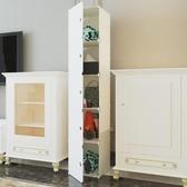 夾縫櫃 20cm夾縫柜25邊角柜窄柜縫隙收納衛生間廚房置物架塑料臥室整理柜