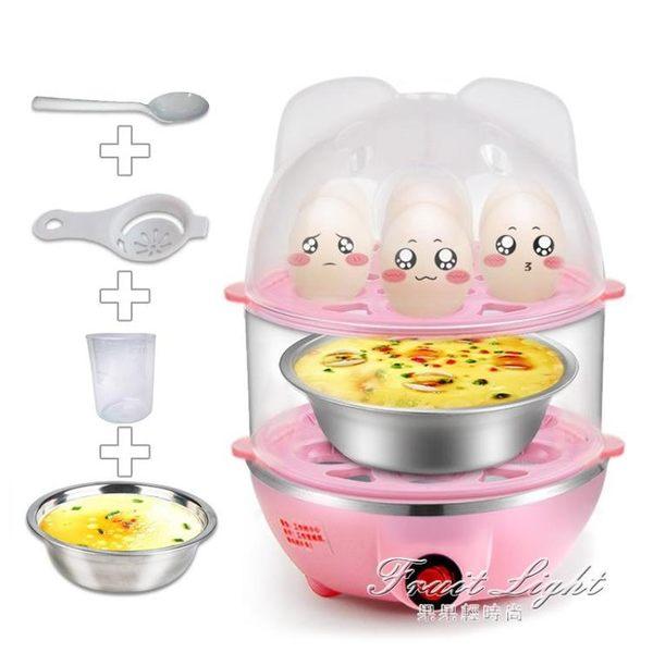 煮蛋機 多功能雙層煮蛋器蒸蛋羹 蒸蛋器自動斷電350W 早餐機 果果輕時尚 igo 220V