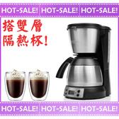 《搭贈雙層隔熱杯》Princess 246009 荷蘭公主 1.2L 智慧預約+不鏽鋼保溫壺 美式咖啡機